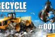 RECYCLE – Müllabfuhr-Simulator #001 – Alles nur Schrott?!