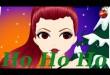Ho Ho Ho, Weihnachtsspiele !!!