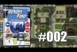 Verkehrsplaner – Die Simulation #002