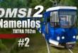OMSI 2 Straßenbahn TATRA T6A2M auf der Map Namenlos #2 -Runde auf dem Betriebshof!