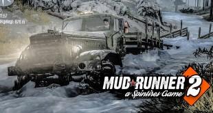 SPINTIRES MUDRUNNER Multiplayer #2: Abschleppen im Schlamm! | Offroad Simulation deutsch